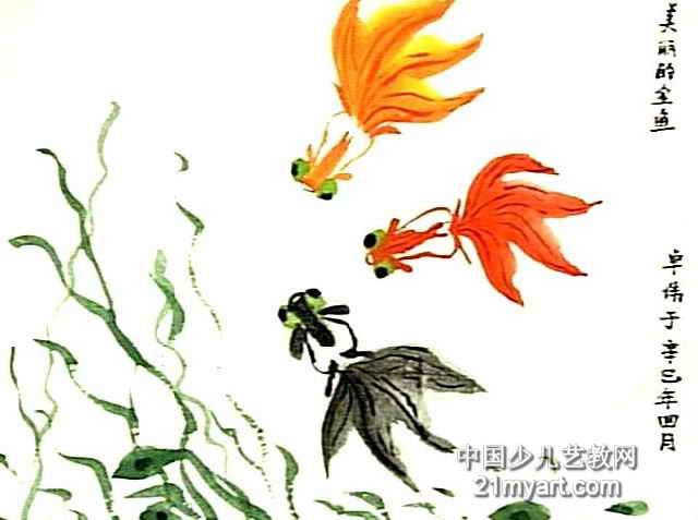 儿童画美丽的鱼_幼儿树叶粘贴画图片大全 美丽