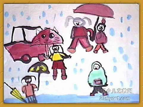 下雨了儿童画3幅图片