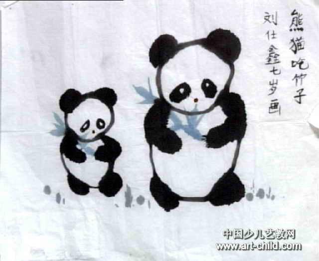 熊猫吃竹子儿童水墨画图片