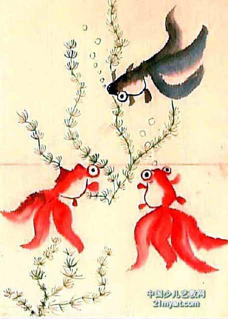 金鱼儿童画(二)8幅(第6张)