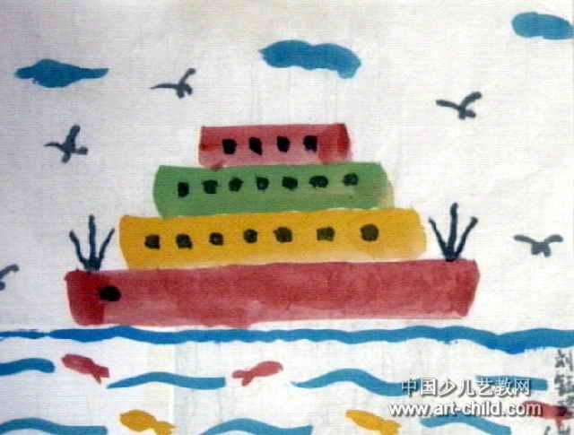 起航儿童画作品欣赏