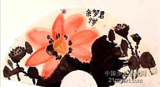 荷花儿童画(三)8幅(第2张)