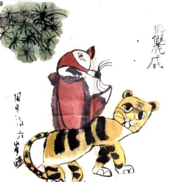 狐假虎威儿童画作品欣赏