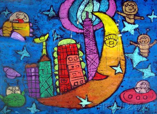 月球上的建筑儿童画