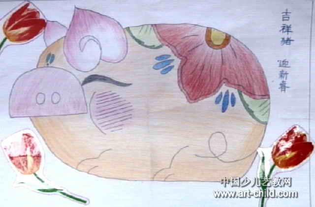 吉祥猪迎新春儿童画