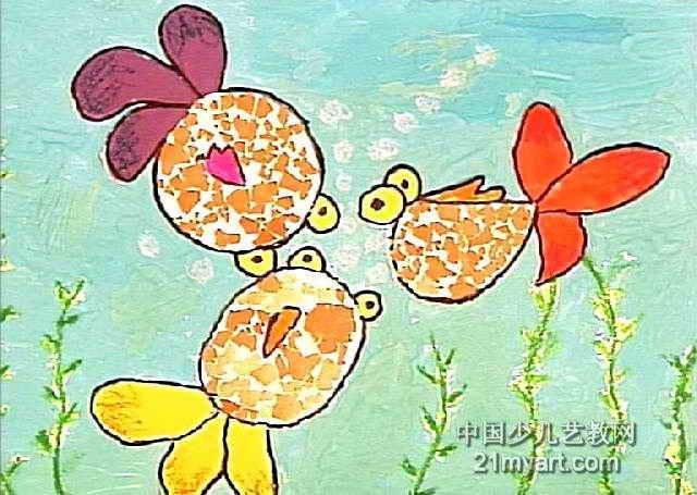 快乐的小鱼儿童画图片