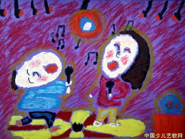 《爸爸妈妈在对歌》儿童画