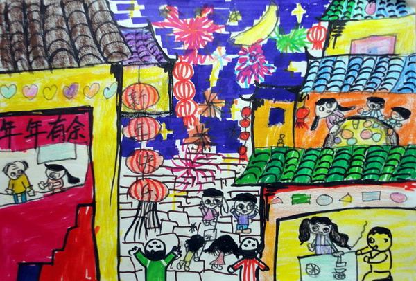 快乐的新年 儿童画