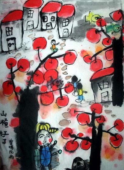 山楂红了 儿童画