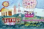 世界和平儿童水彩画