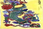 中国龙儿童画作品欣赏