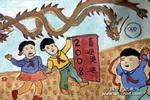 龙跃奥运儿童画作品欣赏