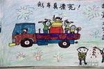 彩车真漂亮儿童画图片