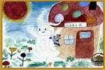 森林五号屋儿童画