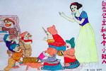 白雪公主和七个小矮人儿童水彩画