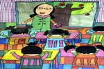上课了儿童水彩画