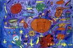 多彩的太空世界儿童画