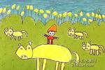 牧童儿童画2幅
