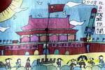 2008北京欢迎您儿童画