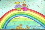 友谊万古长青儿童画作品欣赏