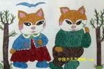 双猫图儿童画