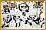 熊猫儿童画3幅