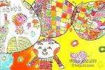 多彩的梦儿童水彩画