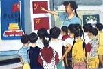 我的中国心儿童画