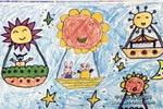 太阳船儿童水彩画