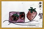 草莓油画棒儿童画