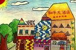 画房子儿童画作品欣赏