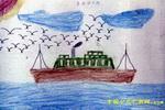 美丽的大船儿童画