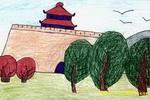 古城儿童画