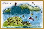 东湖风光儿童画