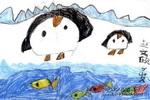 欣赏儿童画作品欣赏