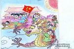 世纪行儿童画作品欣赏