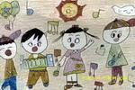 庆六・一儿童画