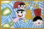 欢乐的游戏儿童画