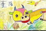 调皮的小牛犊儿童画作品欣赏