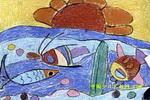 小鱼看太阳儿童画