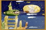 我给月亮送月饼儿童画