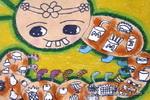 虫子列车儿童画2幅