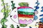 好看的鱼儿童画