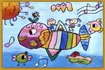 飞舞儿童画