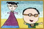 我长大以后儿童画