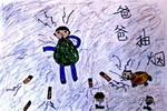 抽烟的爸爸儿童画
