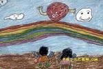 我和太阳公公看彩虹儿童画