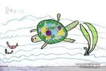 乌龟与小鱼儿童画作品欣赏