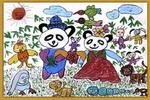 祝福熊猫儿童画