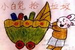 小白兔拾垃圾儿童画